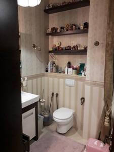 Квартира R-40203, Кудряшова, 16, Киев - Фото 19