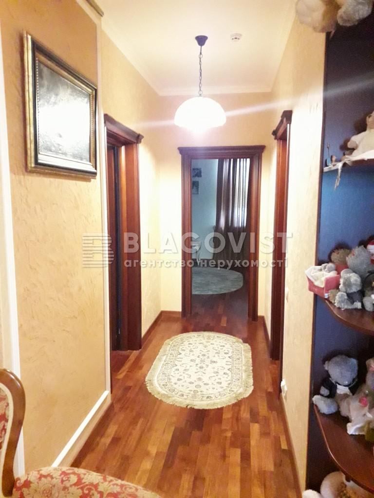 Квартира R-40203, Кудряшова, 16, Киев - Фото 21