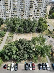 Квартира R-40226, Севастопольская, 19, Киев - Фото 8