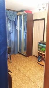 Квартира Z-804679, Еленовская, 16, Киев - Фото 5