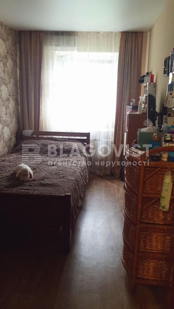 Квартира Z-804679, Еленовская, 16, Киев - Фото 6