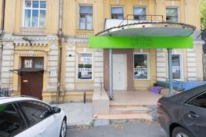 Нежилое помещение, Саксаганского, Киев, Z-638925 - Фото3