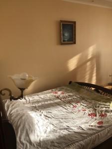 Квартира Дмитриевская, 69, Киев, R-4038 - Фото 9