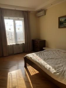 Квартира Дмитриевская, 69, Киев, R-4038 - Фото 6