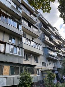 Квартира Васильковская, 2а, Киев, Z-733350 - Фото