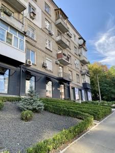 Квартира H-50545, Кловский спуск, 6, Киев - Фото 20