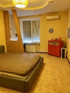 Квартира H-50545, Кловский спуск, 6, Киев - Фото 8