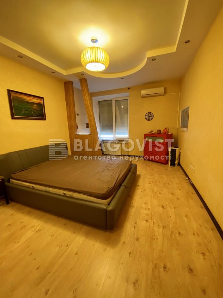 Квартира H-50545, Кловский спуск, 6, Киев - Фото 7