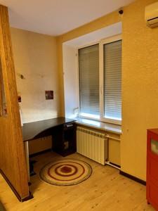 Квартира H-50545, Кловский спуск, 6, Киев - Фото 10