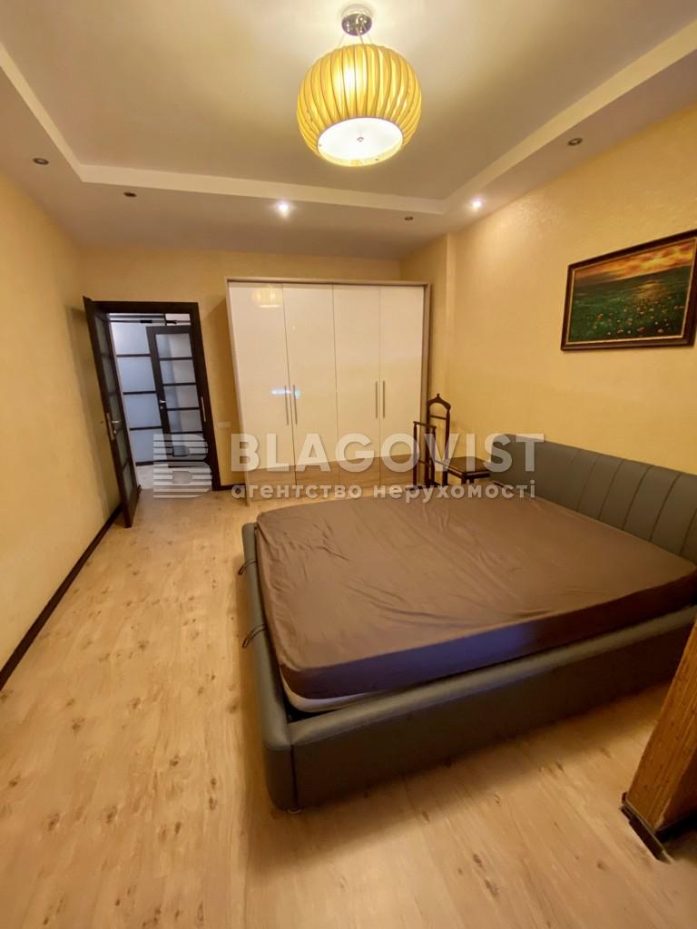 Квартира H-50545, Кловский спуск, 6, Киев - Фото 9