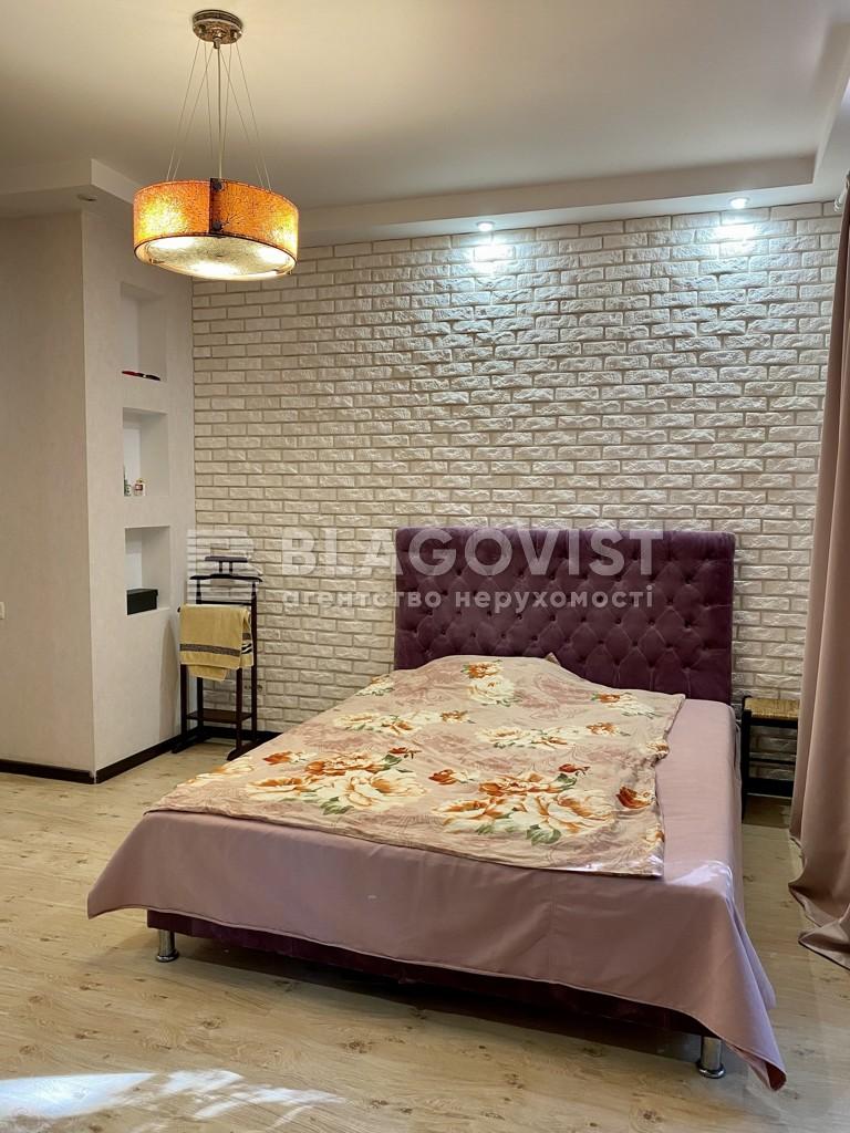Квартира H-50545, Кловский спуск, 6, Киев - Фото 6