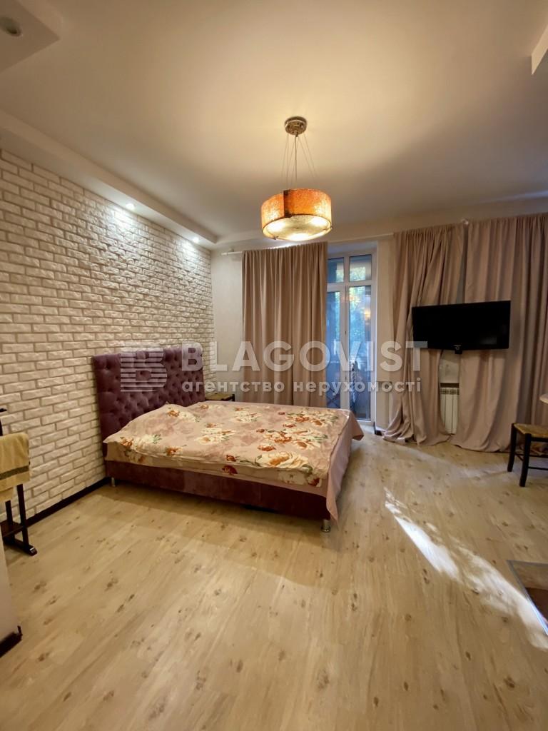 Квартира H-50545, Кловский спуск, 6, Киев - Фото 5