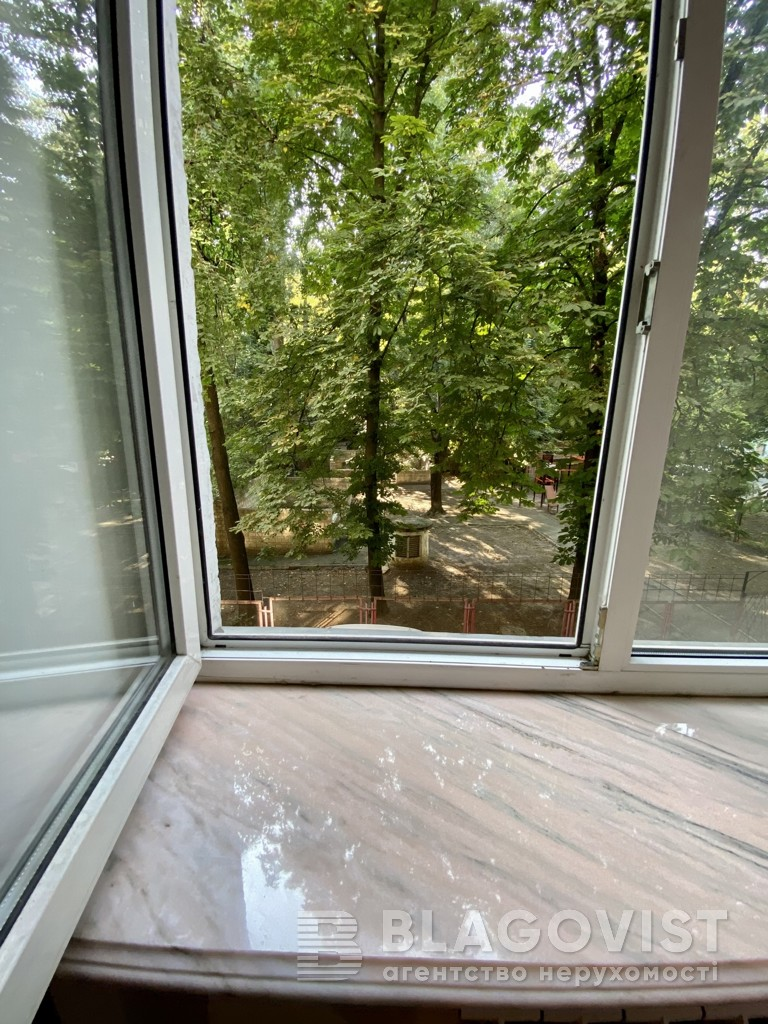 Квартира H-50545, Кловский спуск, 6, Киев - Фото 15