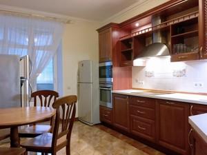 Квартира Гончара Олеся, 26, Киев, H-50546 - Фото 17