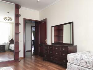 Квартира Гончара Олеся, 26, Киев, H-50546 - Фото 14