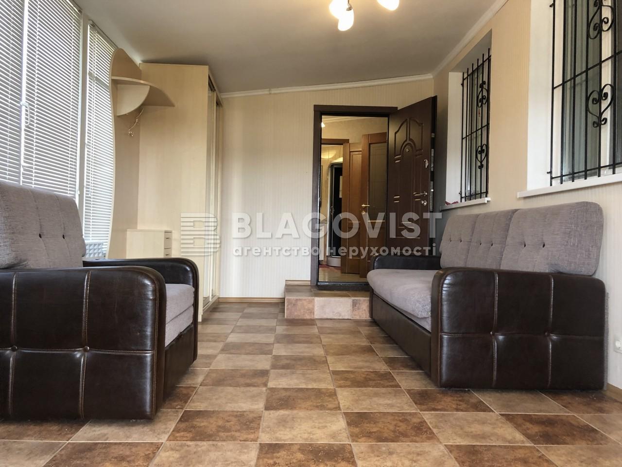 Дом C-109768, Житомирская, Березовка - Фото 7