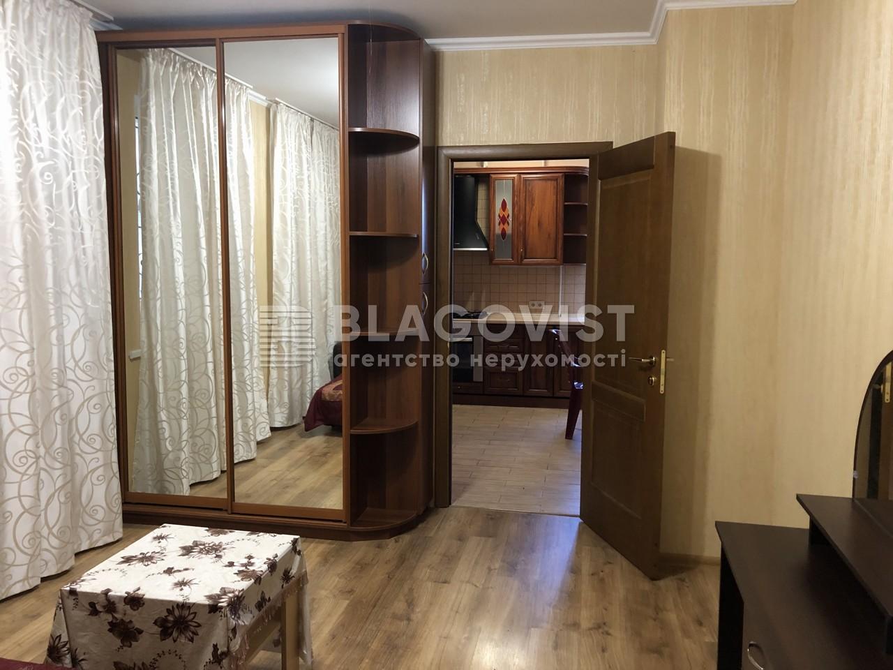 Дом C-109768, Житомирская, Березовка - Фото 10
