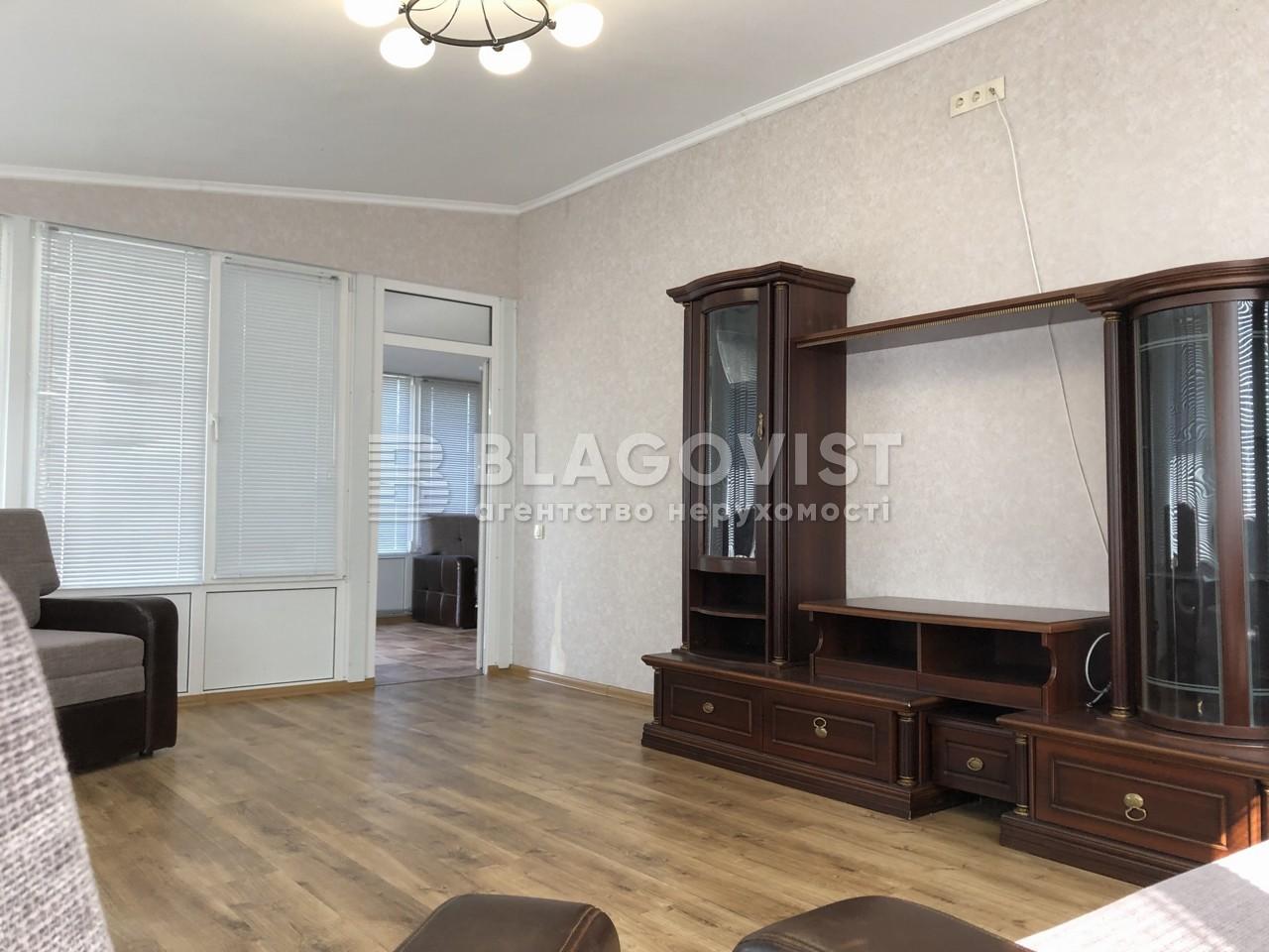 Дом C-109768, Житомирская, Березовка - Фото 6