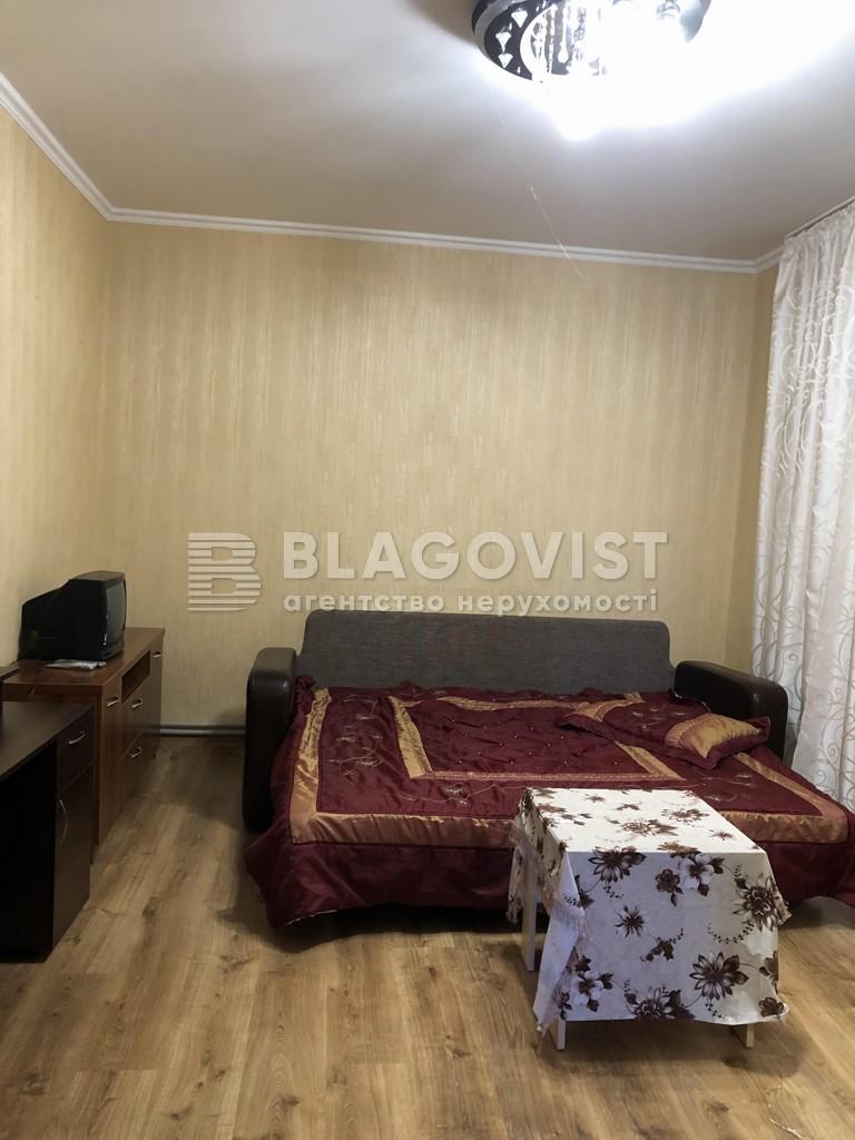 Дом C-109768, Житомирская, Березовка - Фото 9