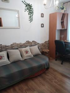 Квартира Московская, 24, Киев, H-50315 - Фото 8