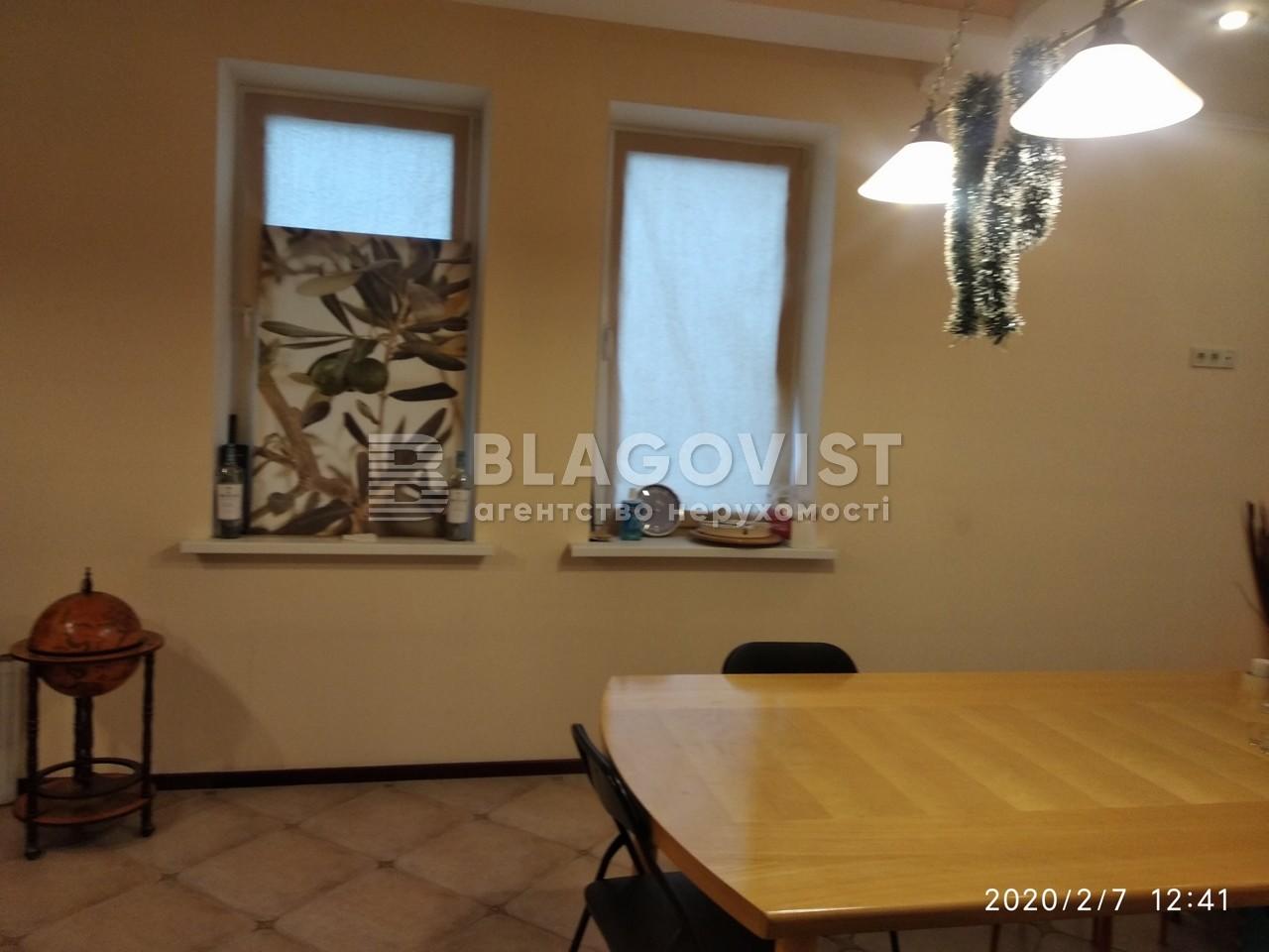 Будинок H-50552, Русанівські сади, Київ - Фото 9