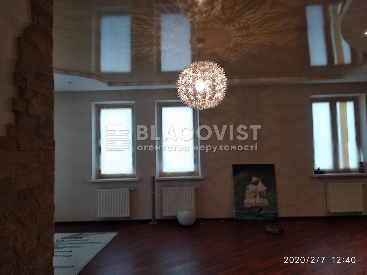 Будинок H-50552, Русанівські сади, Київ - Фото 11