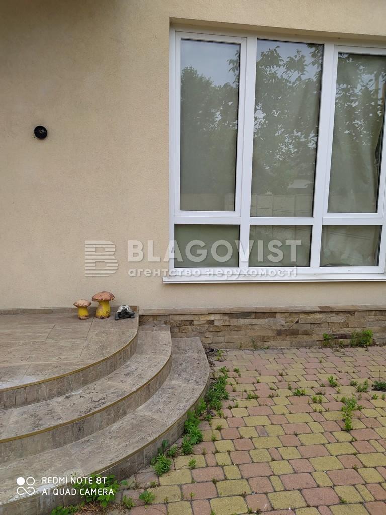 Будинок H-50552, Русанівські сади, Київ - Фото 44