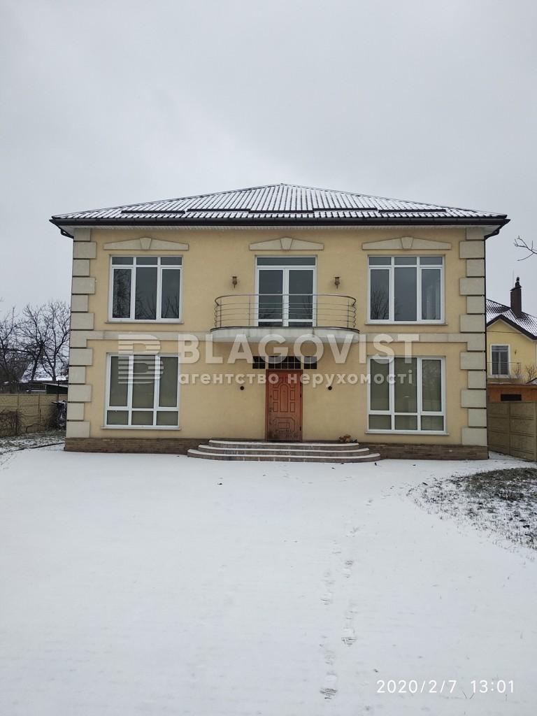 Будинок H-50552, Русанівські сади, Київ - Фото 49