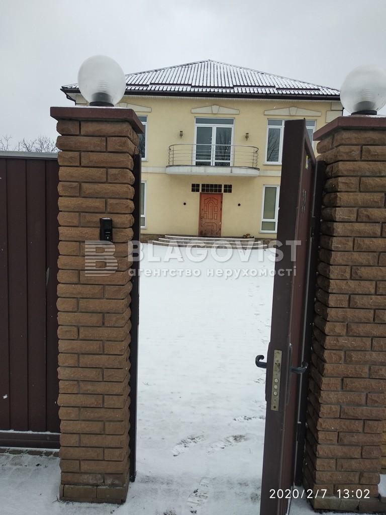 Будинок H-50552, Русанівські сади, Київ - Фото 53