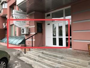 Нежилое помещение, Ереванская, Киев, R-40256 - Фото3