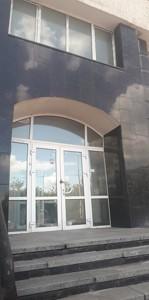 Нежилое помещение, Голосеевский проспект (40-летия Октября просп.), Киев, R-40196 - Фото2