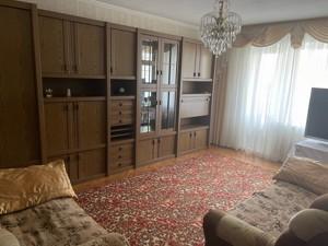 Квартира Маяковского Владимира просп., 65, Киев, R-37882 - Фото 4