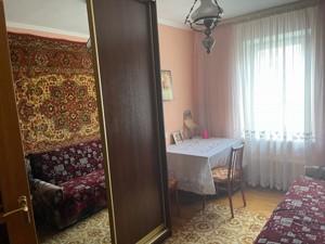 Квартира Маяковского Владимира просп., 65, Киев, R-37882 - Фото 5