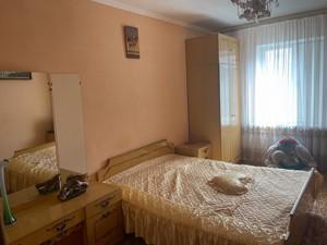 Квартира Маяковского Владимира просп., 65, Киев, R-37882 - Фото