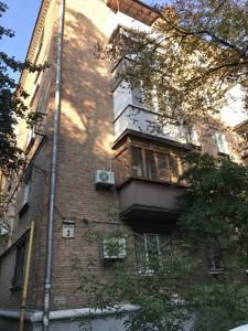 Квартира Чешская, 3, Киев, Z-801813 - Фото3