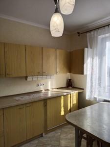 Квартира Данченко Сергея, 1, Киев, H-50559 - Фото 7