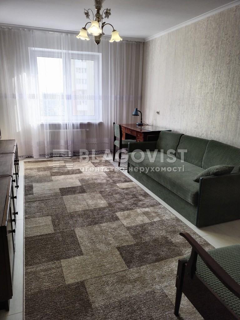 Квартира H-50559, Данченко Сергея, 1, Киев - Фото 8