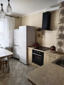 Квартира Данченко Сергея, 1, Киев, H-50559 - Фото