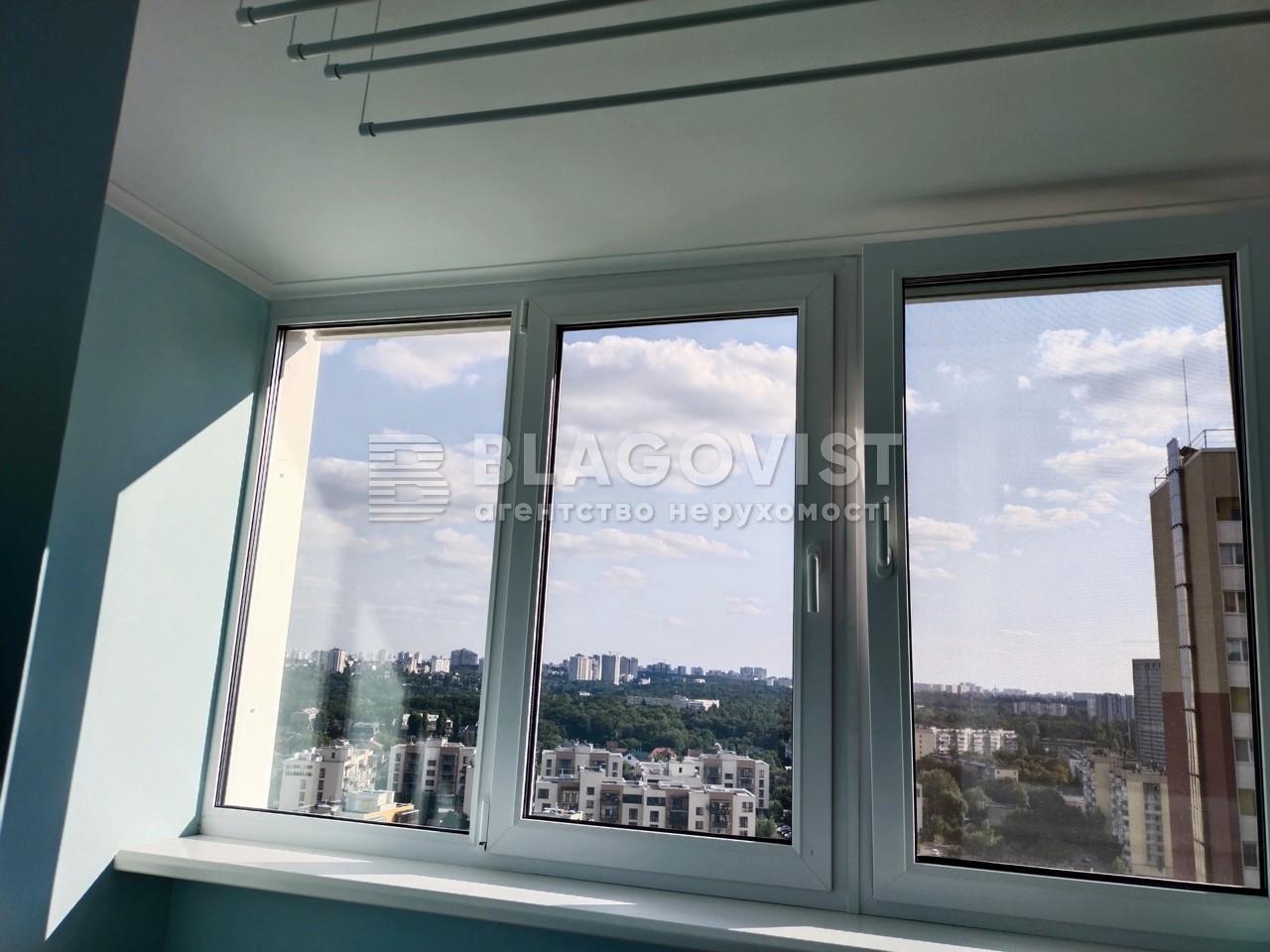Квартира H-50559, Данченко Сергея, 1, Киев - Фото 13