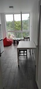 Квартира Сковороды Григория, 13, Ирпень, R-40224 - Фото 15