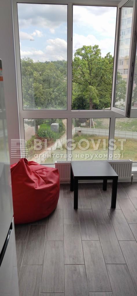 Квартира R-40224, Сковороды Григория, 13, Ирпень - Фото 15