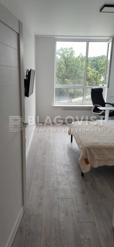 Квартира R-40224, Сковороды Григория, 13, Ирпень - Фото 6