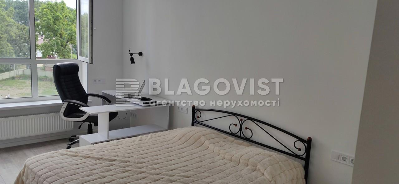 Квартира R-40224, Сковороды Григория, 13, Ирпень - Фото 1
