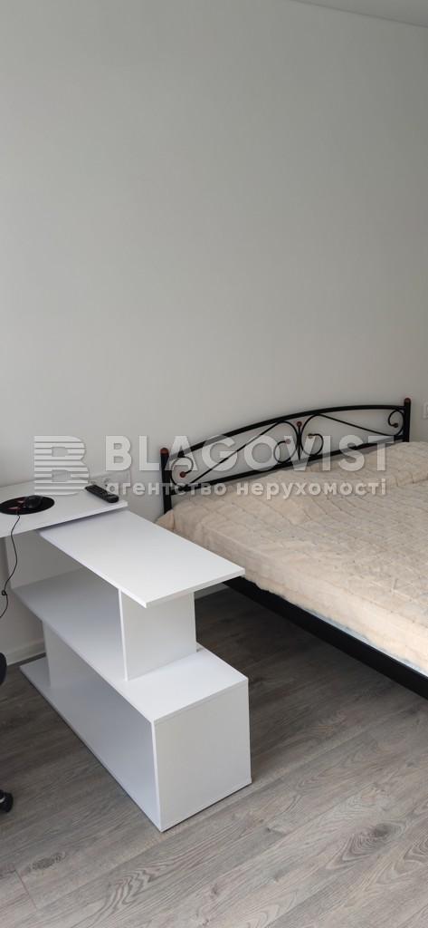 Квартира R-40224, Сковороды Григория, 13, Ирпень - Фото 8