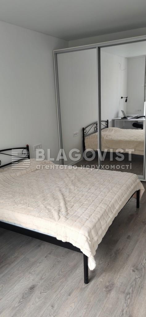 Квартира R-40224, Сковороды Григория, 13, Ирпень - Фото 9