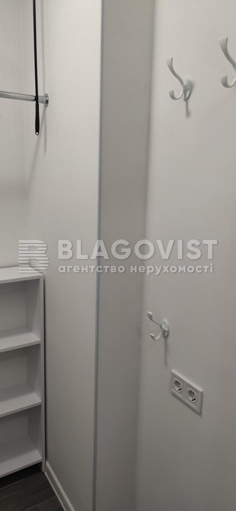 Квартира R-40224, Сковороды Григория, 13, Ирпень - Фото 21