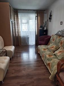 Квартира Московская, 24, Киев, H-50315 - Фото 4