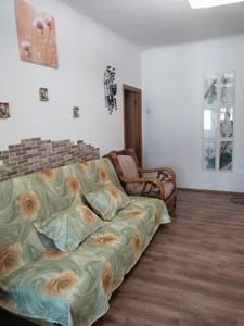 Квартира Московская, 24, Киев, H-50315 - Фото 5