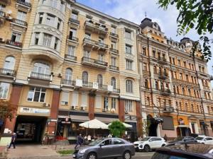 Квартира Хмельницького Богдана, 32, Київ, H-47561 - Фото 34