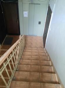 Квартира Хмельницького Богдана, 32, Київ, H-47561 - Фото 33
